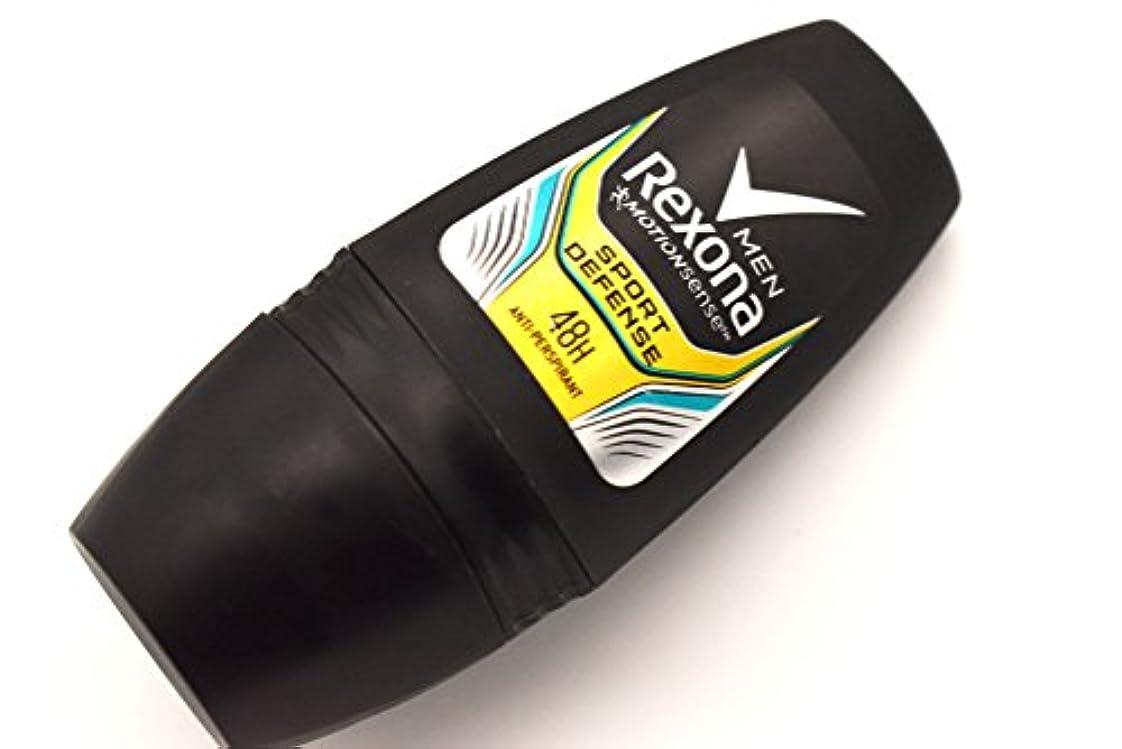材料一杯採用Rexona MEN レクソーナ レクソナ 制汗剤 デオドラント ロールオン 48時間持続 SPORT DEFENSE スポーツ?ディフェンス 50ml 並行輸入品 Unilever ユニリーバ