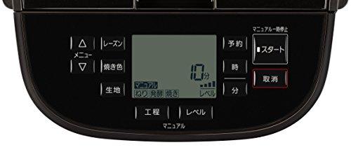 Panasonic(パナソニック)『ホームベーカリー(SD-MDX101)』