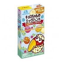 森永製菓 キョロちゃんのエッグハント カスタードプリン 22g 240コ入り