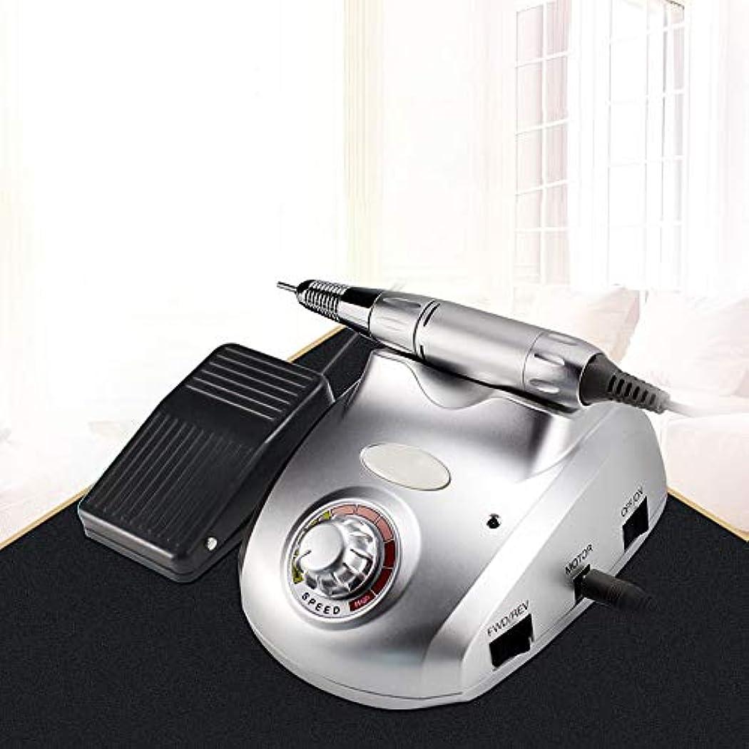 過剰ズーム世紀マニキュアツールペディキュアキット35000RPM用電気マニキュアペディキュアポータブルネイルファイルネイルドリルマシンA