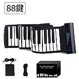 YOI Vocal 電子ピアノ 88鍵盤 MIDI 電子キーボード ロールピアノ Bluetooth機能 128種類音色 14曲模範曲 128種リズム マイク内蔵 USB ..