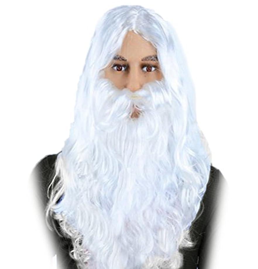クリーク同盟タップ【 毛量たっぷり 】monoii サンタ 髭 サンタのひげ サンタクロース ひげ ウィッグ ヒゲ コスプレ 555