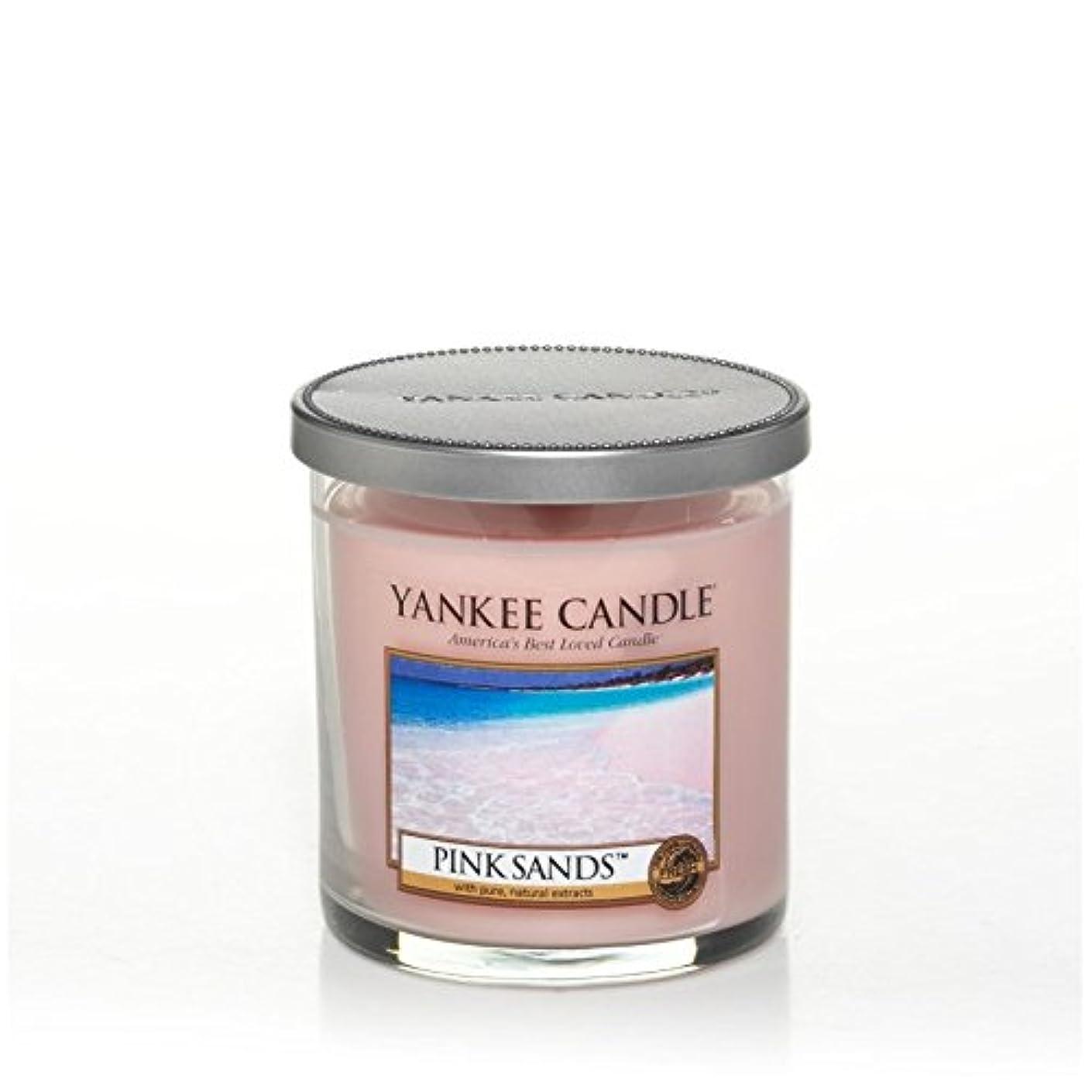 下により平らな置換Yankee Candles Small Pillar Candle - Pink Sands? (Pack of 2) - ヤンキーキャンドルの小さな柱キャンドル - ピンクの砂? (x2) [並行輸入品]