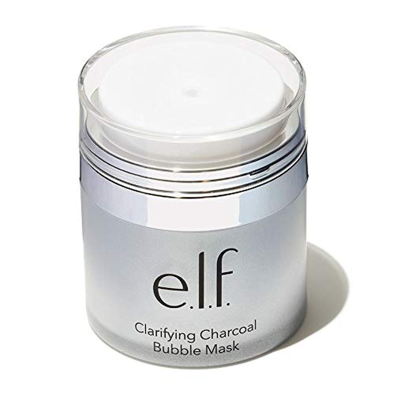 お風呂を持っているパウダー手書きe.l.f. Clarifying Charcoal Bubble Mask (並行輸入品)