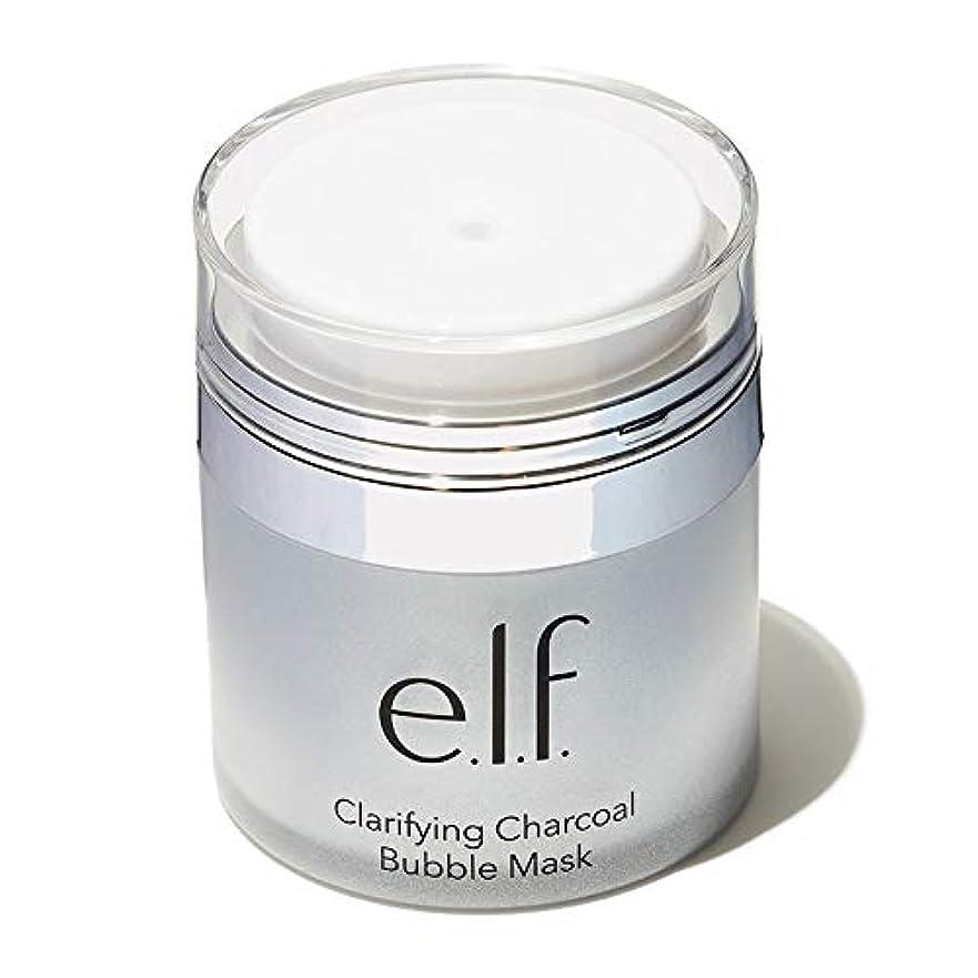 オーディション知り合いになるアクセシブルe.l.f. Clarifying Charcoal Bubble Mask (並行輸入品)
