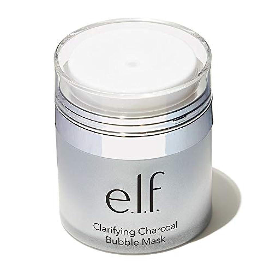 平らな一貫性のない適切なe.l.f. Clarifying Charcoal Bubble Mask (並行輸入品)
