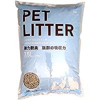 猫・うさぎ・フェレットの快適トイレ砂 ペットリター 7.5L(3.9kg)
