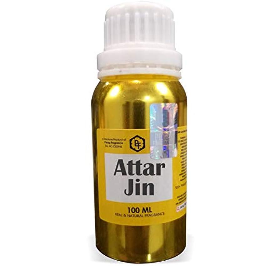 可能にする要塞細胞Paragフレグランスアタージンアター100ミリリットル(男性用アルコールフリーアター)香油| 香り| ITRA