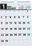 高橋 2022年 カレンダー 壁掛け A4 E65 ([カレンダー])