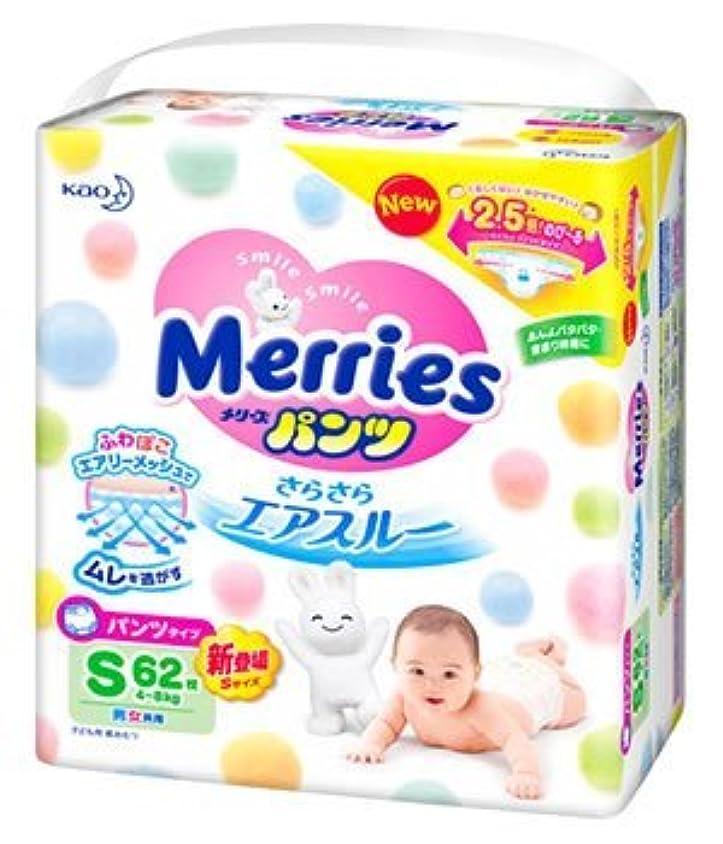 メリーズパンツ Sサイズ(4~8kg) さらさらエアスルー 62枚 Japan