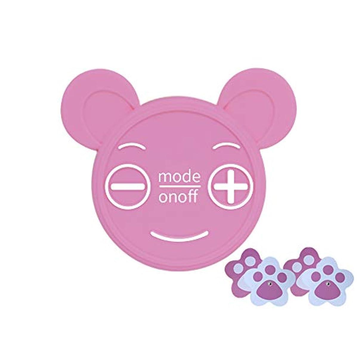 模索バラバラにする外部Careboo 生理痛マッサージャー 月経痛 緩和 月経痙攣 マッサージャー マッサージ ピンク