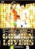 DDT DVD BEST OF THE SUPER ゴールデン☆ラヴァーズ