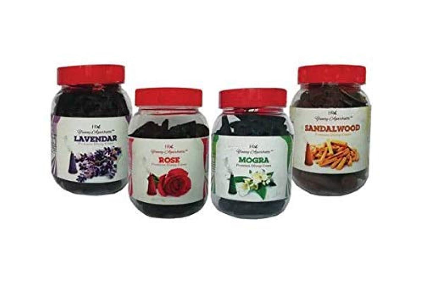 無効パーフェルビッド放映Yunay Agarbatti Sandalwood, Lavender, Rose and Mogra Dhoop Cones with Stand