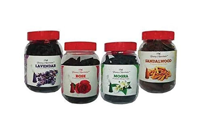 圧力後者寝室Yunay Agarbatti Sandalwood, Lavender, Rose and Mogra Dhoop Cones with Stand