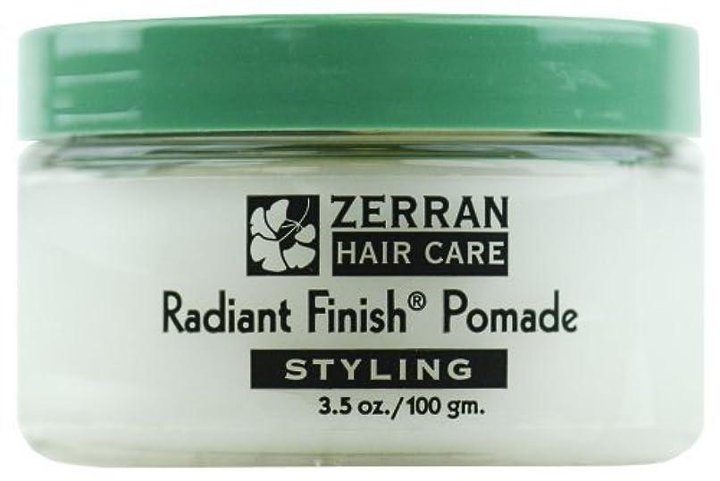 ベーリング海峡お別れ本質的ではないZerran Hair Care Zerranラディアントフィニッシュポマード - 3.5オンス 3.5オンス