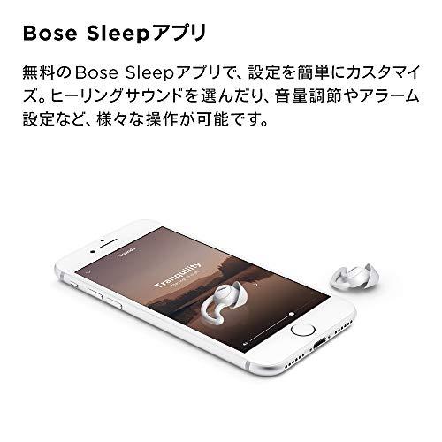 『BOSE NOISE-MASKING SLEEPBUDS ノイズマスキングイヤープラグ』の4枚目の画像