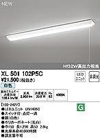 オーデリック 店舗・施設用照明 テクニカルライト ベースライト【XL 501 102P5C】XL501102P5C