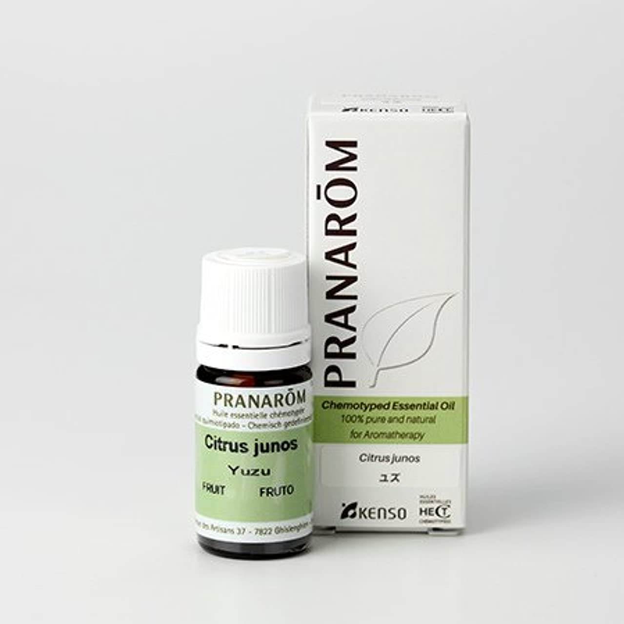 招待ずんぐりした対応プラナロム ユズ 5ml (PRANAROM ケモタイプ精油)