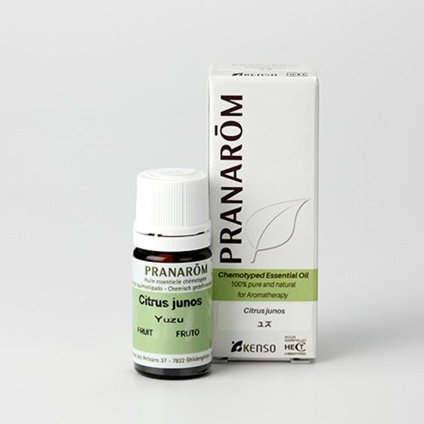 異形散文広大なプラナロム ユズ 5ml (PRANAROM ケモタイプ精油)