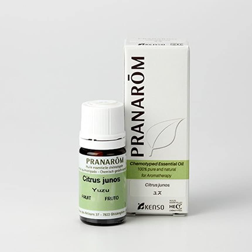 アスリートオーバーコート外国人プラナロム ユズ 5ml (PRANAROM ケモタイプ精油)