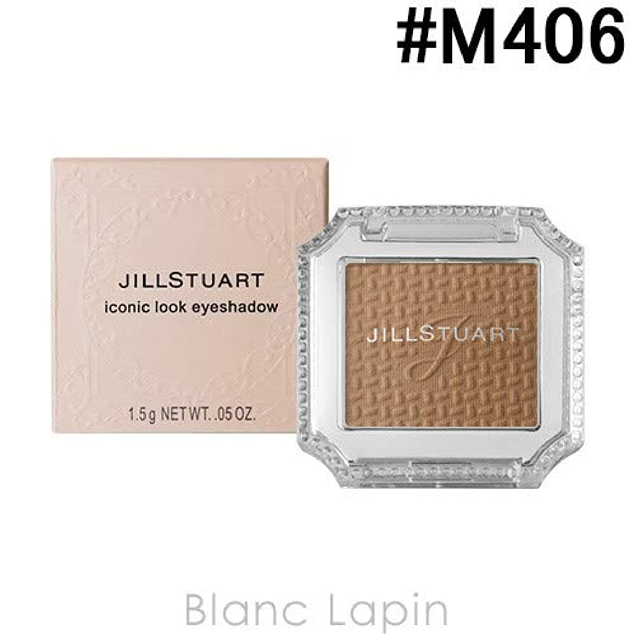 軽蔑する食物種ジルスチュアート JILL STUART アイコニックルックアイシャドウ #M406 mature elegance 1.5g