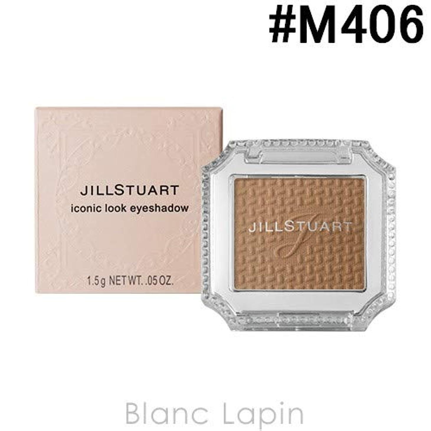 練る軽食分注するジルスチュアート JILL STUART アイコニックルックアイシャドウ #M406 mature elegance 1.5g