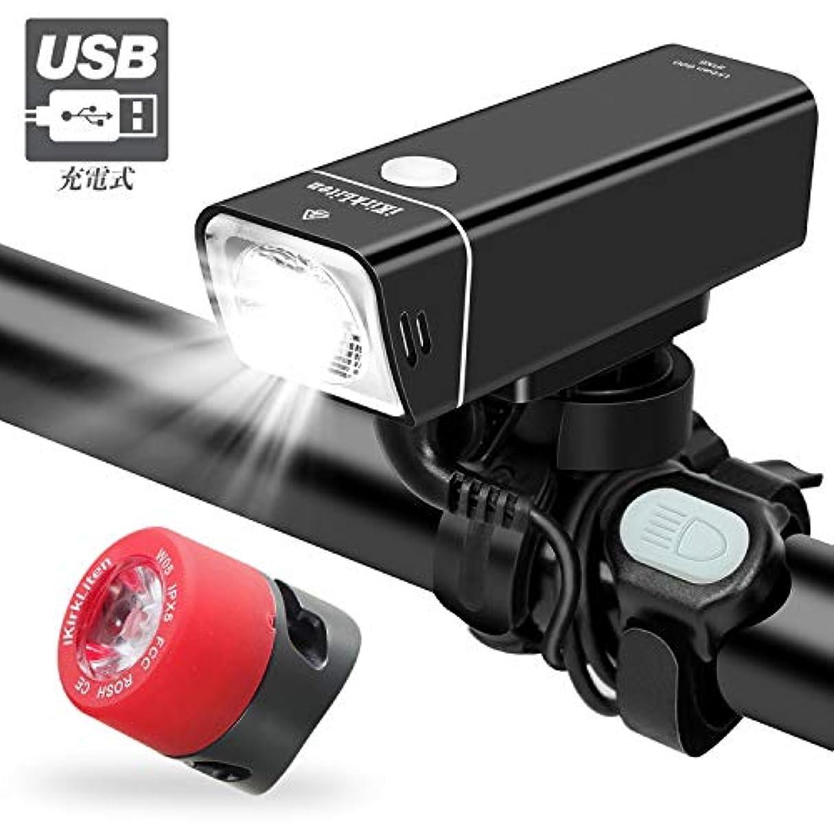 回復その間オゾンiKirkLiten アーバン 600ルーメン 自転車ライト 前後 USB充電式自転車ヘッドライト フリーテールライト バイクライトセット アルミ合金 防水 W有線リモートボタン 5つ点灯モード