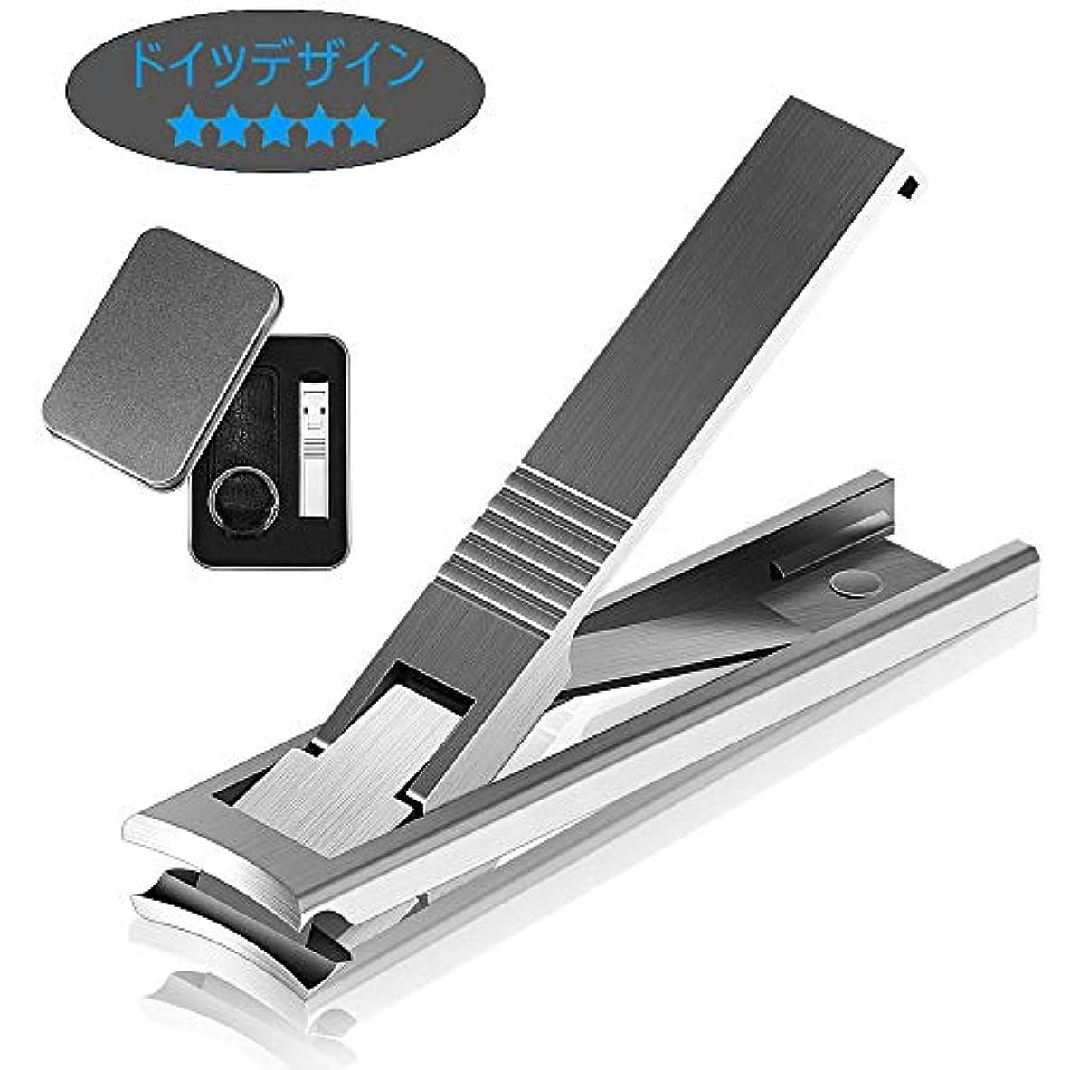 落ち込んでいる心配立法爪切り-LECDDL 革新的なデザイン 厚さ3.8mmの超薄型爪切り つめきり カバー付き ステンレス鋼製 人気 高級飛び散り防止爪切り レザー収納袋付き 持ち運びしやすい