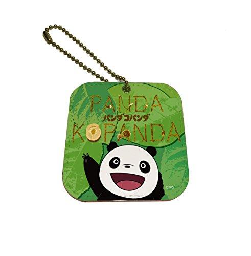 パンダコパンダ 01 グリーン レザーミラーチャーム...