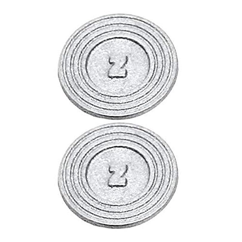 詳細な争いホイットニーSMELL KILLER(スメルキラー) 食洗機用 プラス 替用タブレット 2個セット 62157