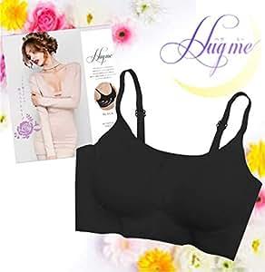 【公式】Hugme (ハグミー) ナイトブラ バストアップ 育乳 (S, ブラック)
