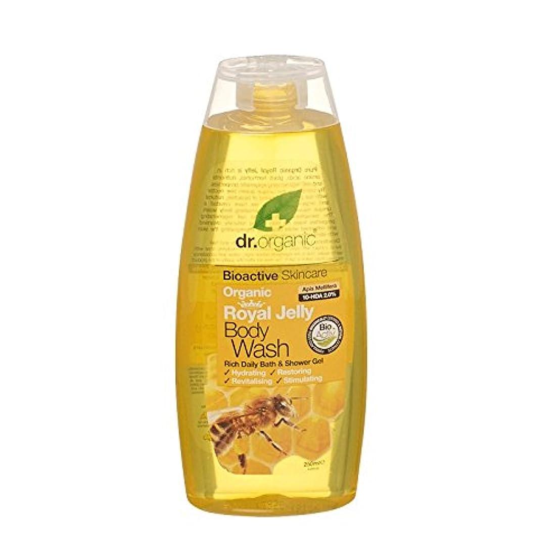 食器棚起きている暗いDr Organic Royal Jelly Body Wash (Pack of 2) - Dr有機ローヤルゼリーボディウォッシュ (x2) [並行輸入品]