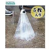 高圧洗浄機水飛散防止カバー スプラッシュガード(5枚セット)