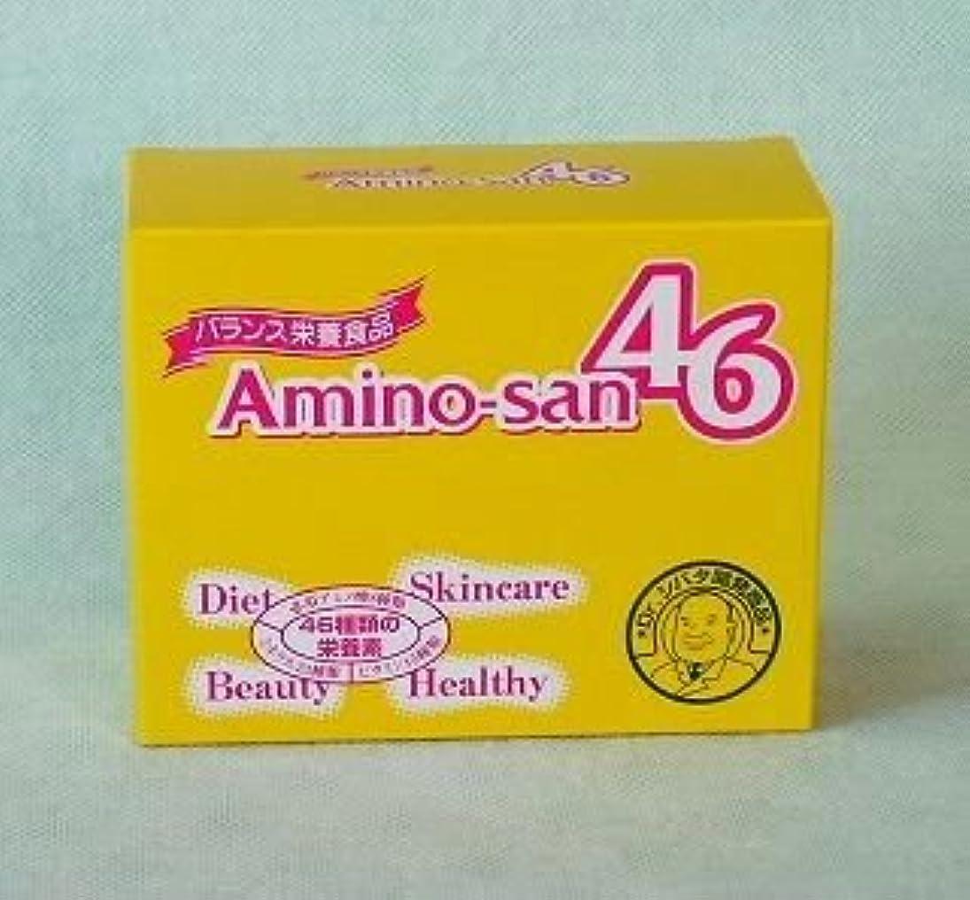サワー起きている一般的なアミノ酸46