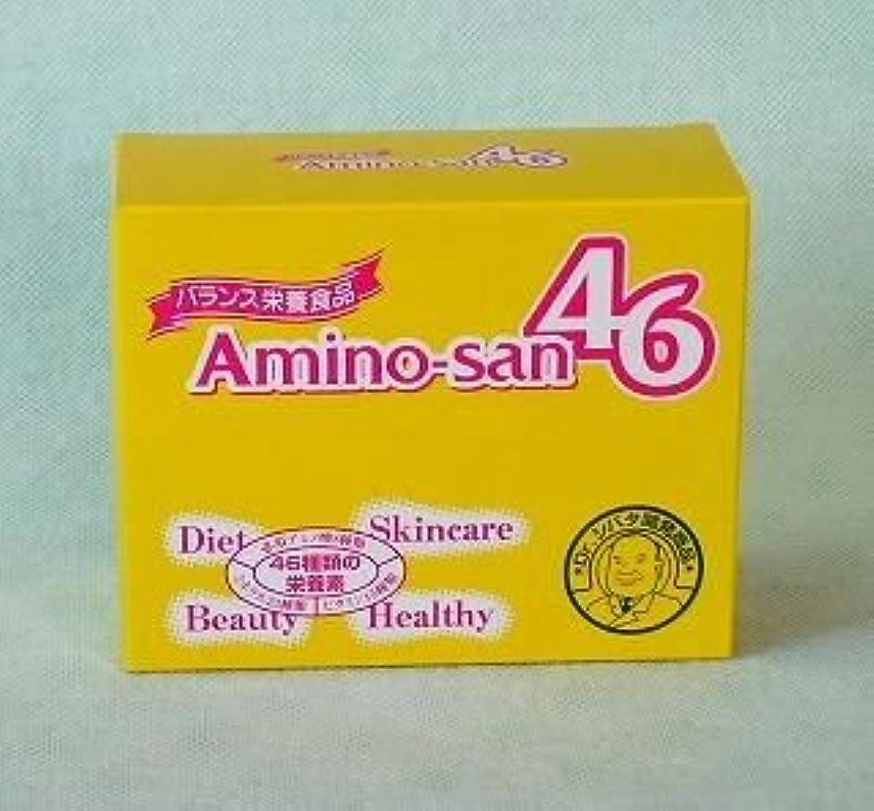散髪スープアンソロジーアミノ酸46