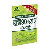森永製菓 糖質90%オフのど飴 64g ×7袋