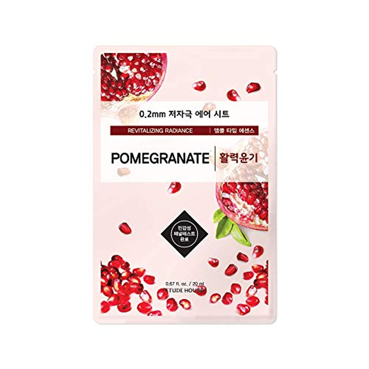 時間厳守ハック労働ETUDE HOUSE 0.2 Therapy Air Mask 20ml×10ea (#07 Pomegranate)/エチュードハウス 0.2 セラピー エア マスク 20ml×10枚 (#07 Pomegranate)