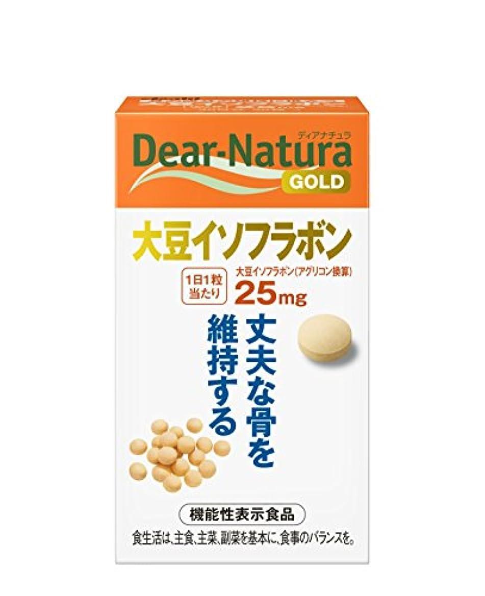 返済氷雇用ディアナチュラゴールド 大豆イソフランボン 30粒 (30日分) [機能性表示食品]