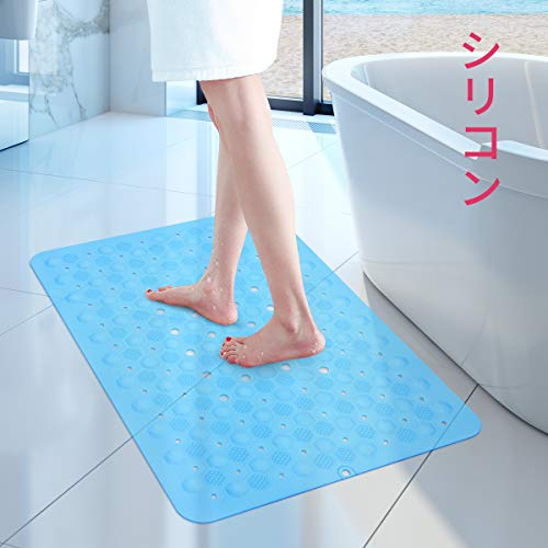 BESONT バスマット お風呂マット シリコン製 60*41.5cm滑りやめシャワーマット 吸盤付き マッサージマット 滑らかな床に対応 (ブルー)