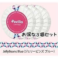 Pavilio / パビリオ 《3個セット》 STANDARD JellyBeans Blue / スタンダード ジェリービーンズ ブルー レーステープ 15mm×10m