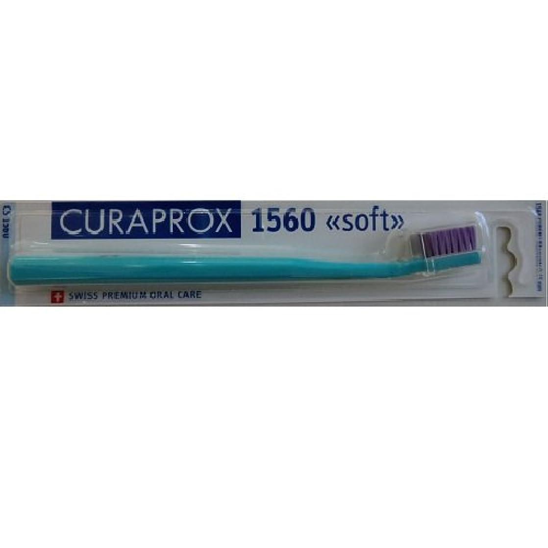 毛皮マイルド本気キュラプロックス1560?ソフト歯ブラシ