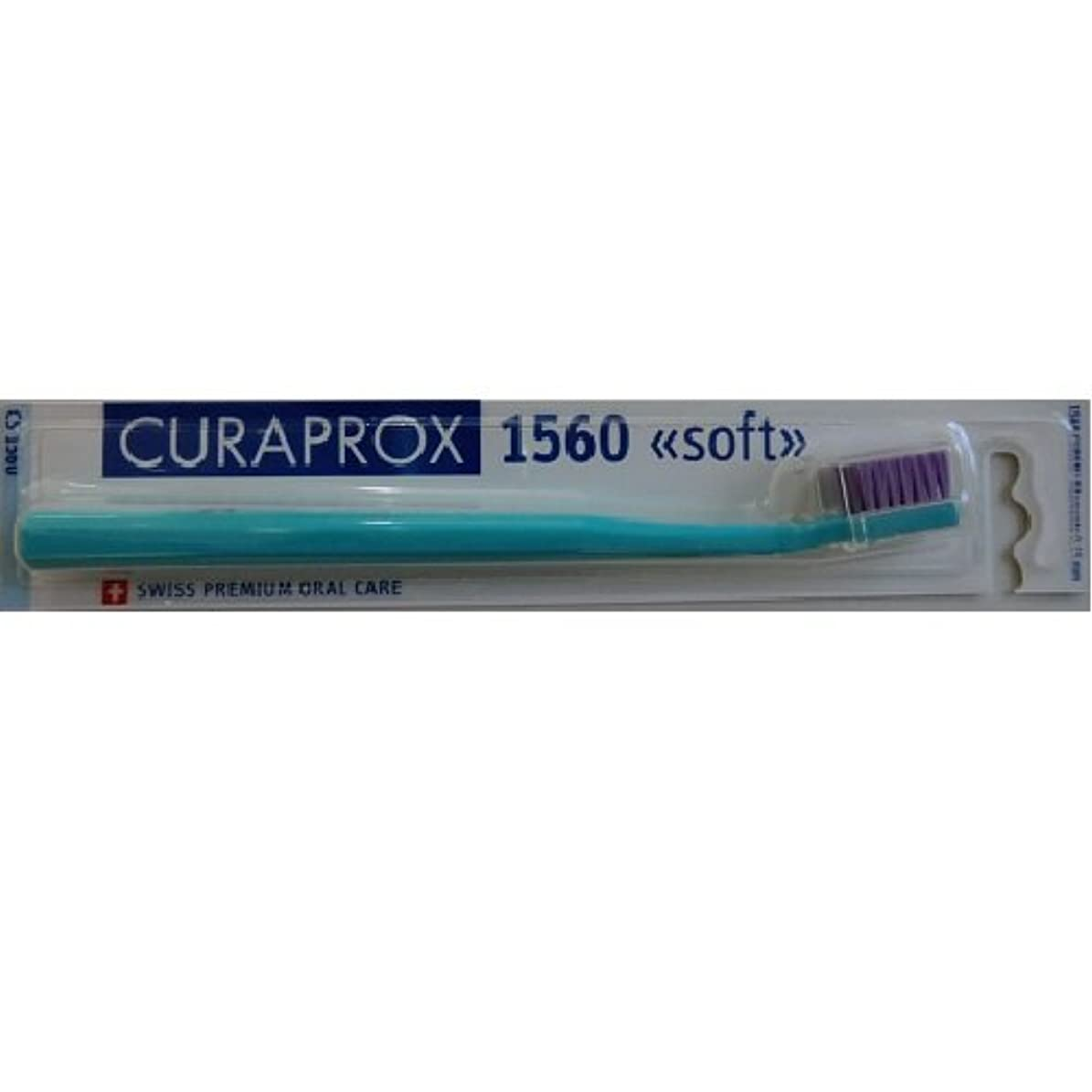 法廷ペイント帳面キュラプロックス1560?ソフト歯ブラシ