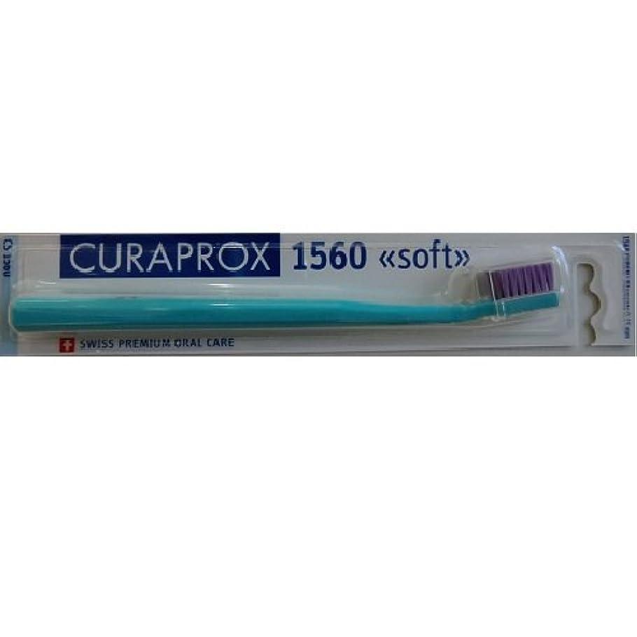 安らぎ静かに藤色キュラプロックス1560?ソフト歯ブラシ