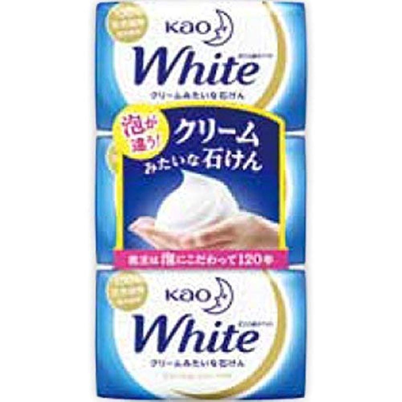 パフひも熟達した花王ホワイト レギュラーサイズ 85g*3個入