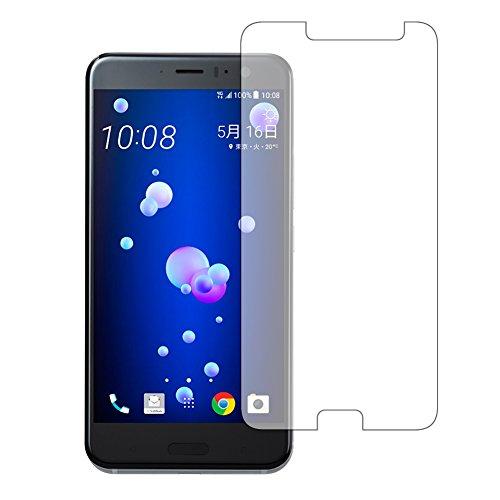 メディアカバーマーケット【専用】HTC U11機種用【ブルーライトカット 反射防止 指紋防止 気泡レス 抗菌 液晶保護フィルム】