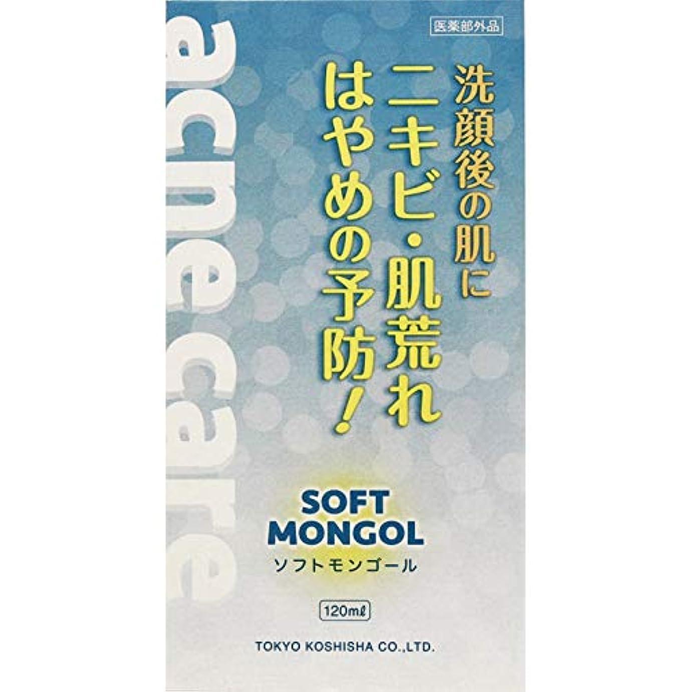 無人軽踏み台【4個セット】ソフトモンゴール 120ml