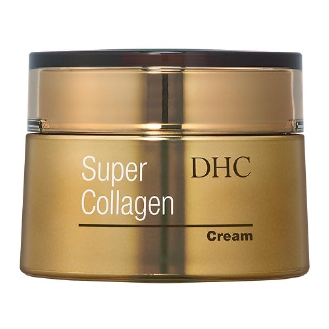等ビルマ汚染DHCスーパーコラーゲン クリーム