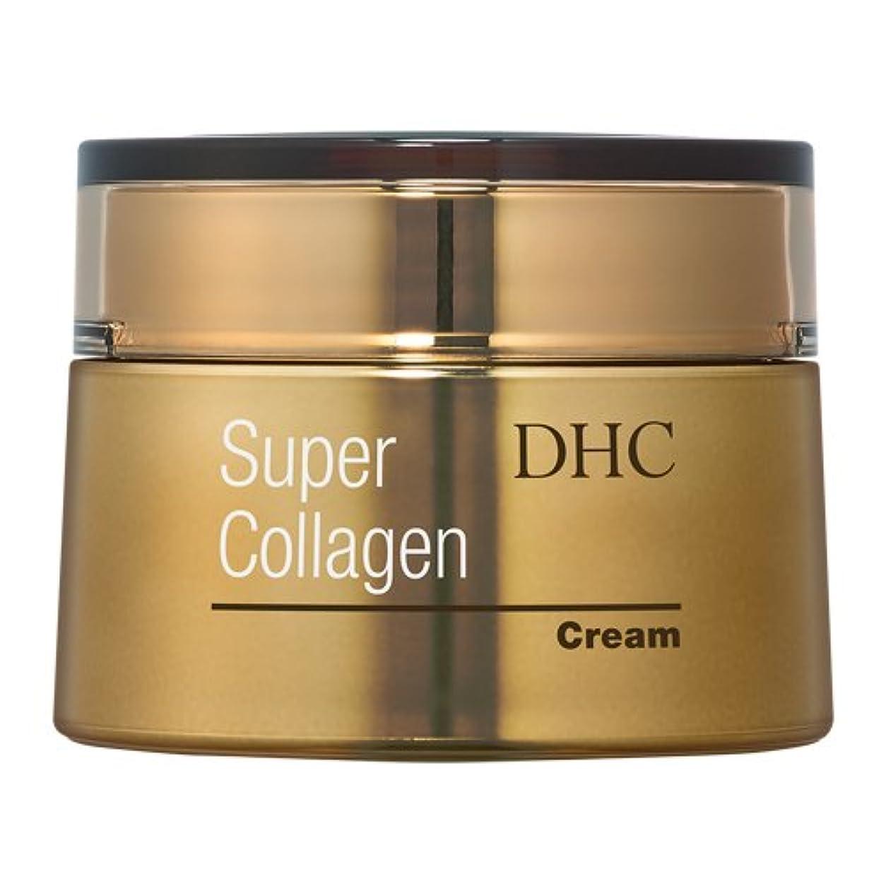 サロンバング取り除くDHCスーパーコラーゲン クリーム