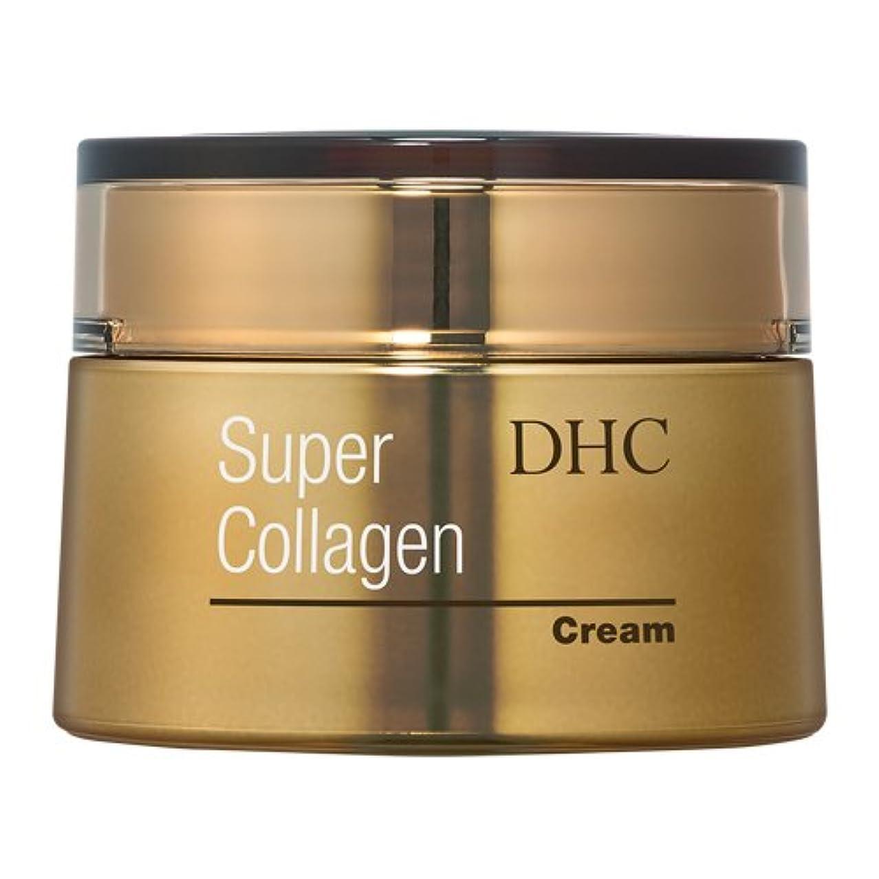 受益者凝縮する植木DHCスーパーコラーゲン クリーム