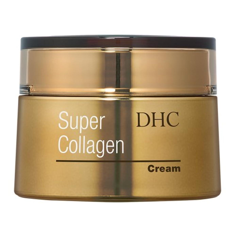 測定追い払う風変わりなDHCスーパーコラーゲン クリーム